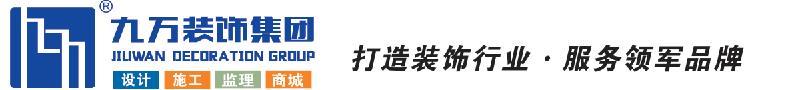 [官网]yabo亚博下载亚博游戏官方下载装饰公司官方网站|yabo亚博下载办公室装修及设计服务最具实力的yabo亚博下载装饰公司